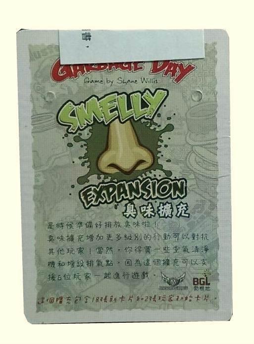 ☆快樂小屋☆ 集垃日: 臭味擴充 Garbage Day: Smelly Expansion 【附勘誤卡】 繁體中文版