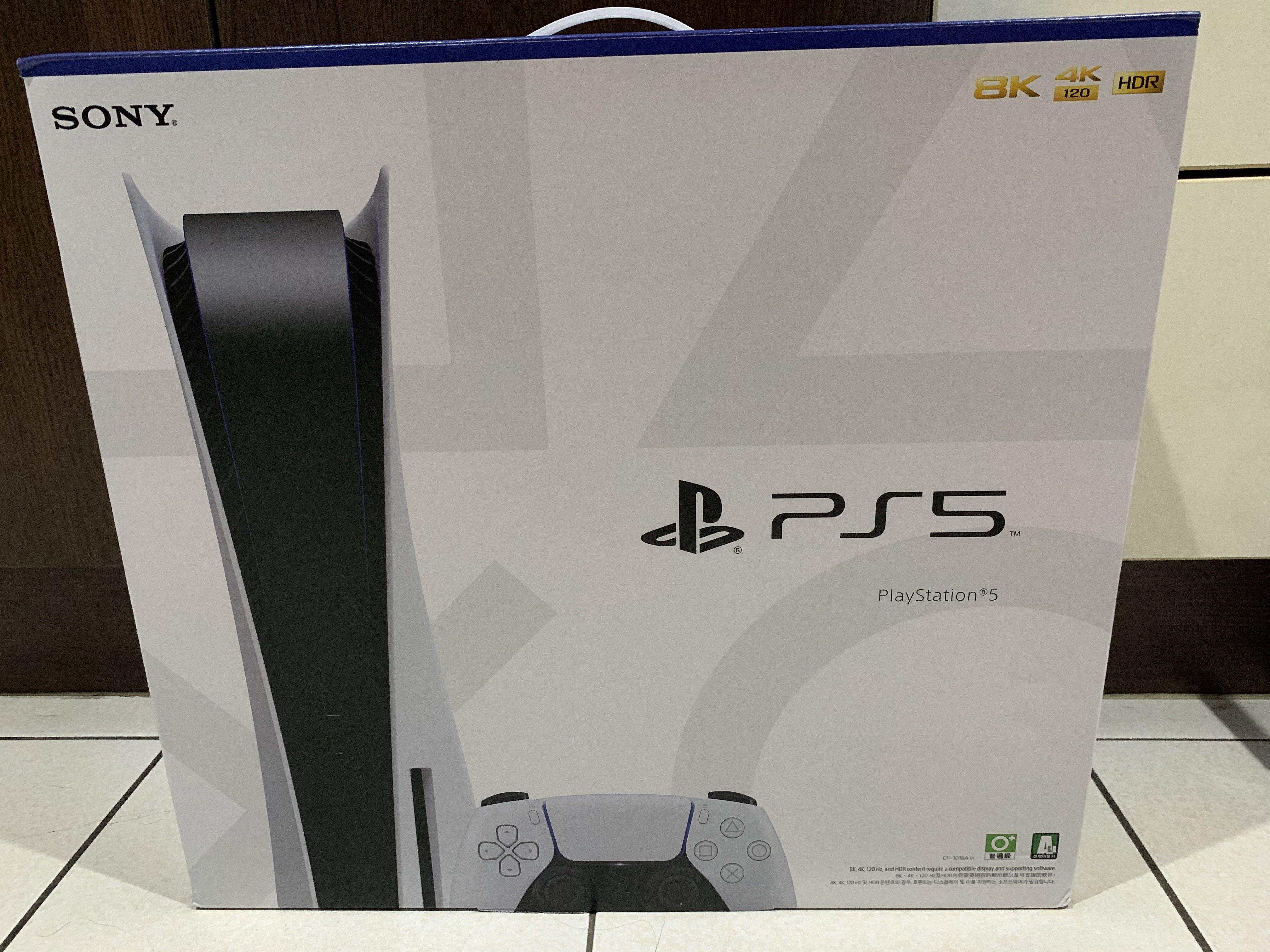 7/26(有發票)現貨不用等✨高雄面交🎄PS5 主機 光碟版 PlayStation 5光碟✨台灣公司貨