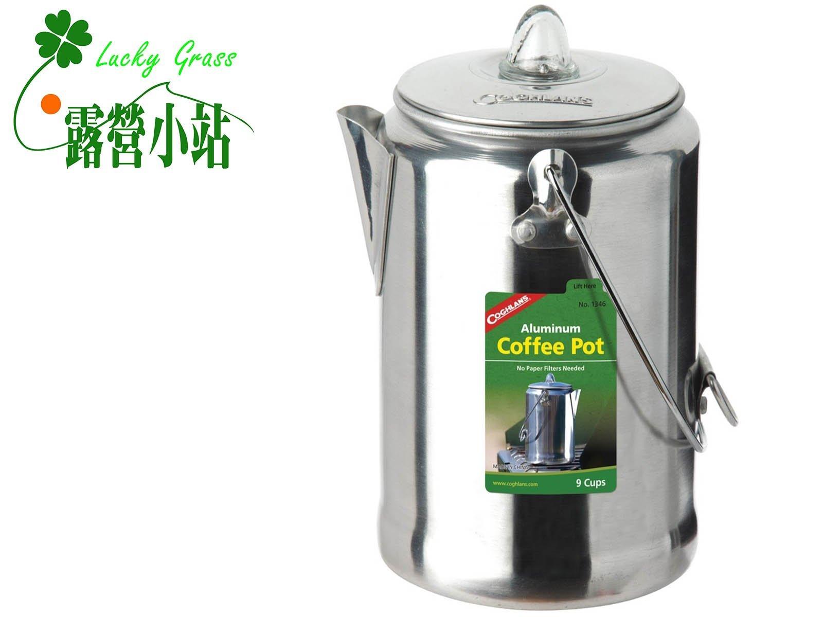 露營小站~【1346 】Coghlans 鋁合金咖啡壺 9杯 Aluminum Coffee Pot 9 Cu