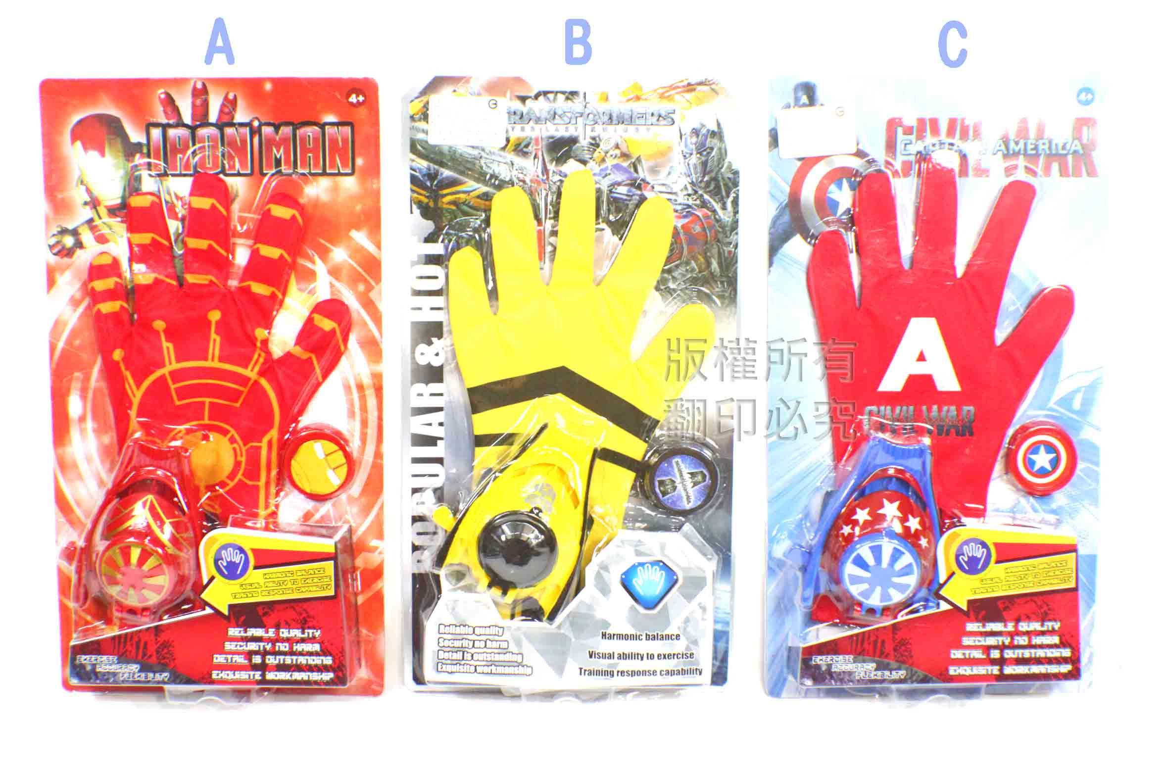 ☆小不點日舖☆萬聖節 聖誕節  英雄聯盟漫畫手套 手腕發射器 發射手套 綠巨人 浩克 美國隊長 柯博文 鋼鐵人手套