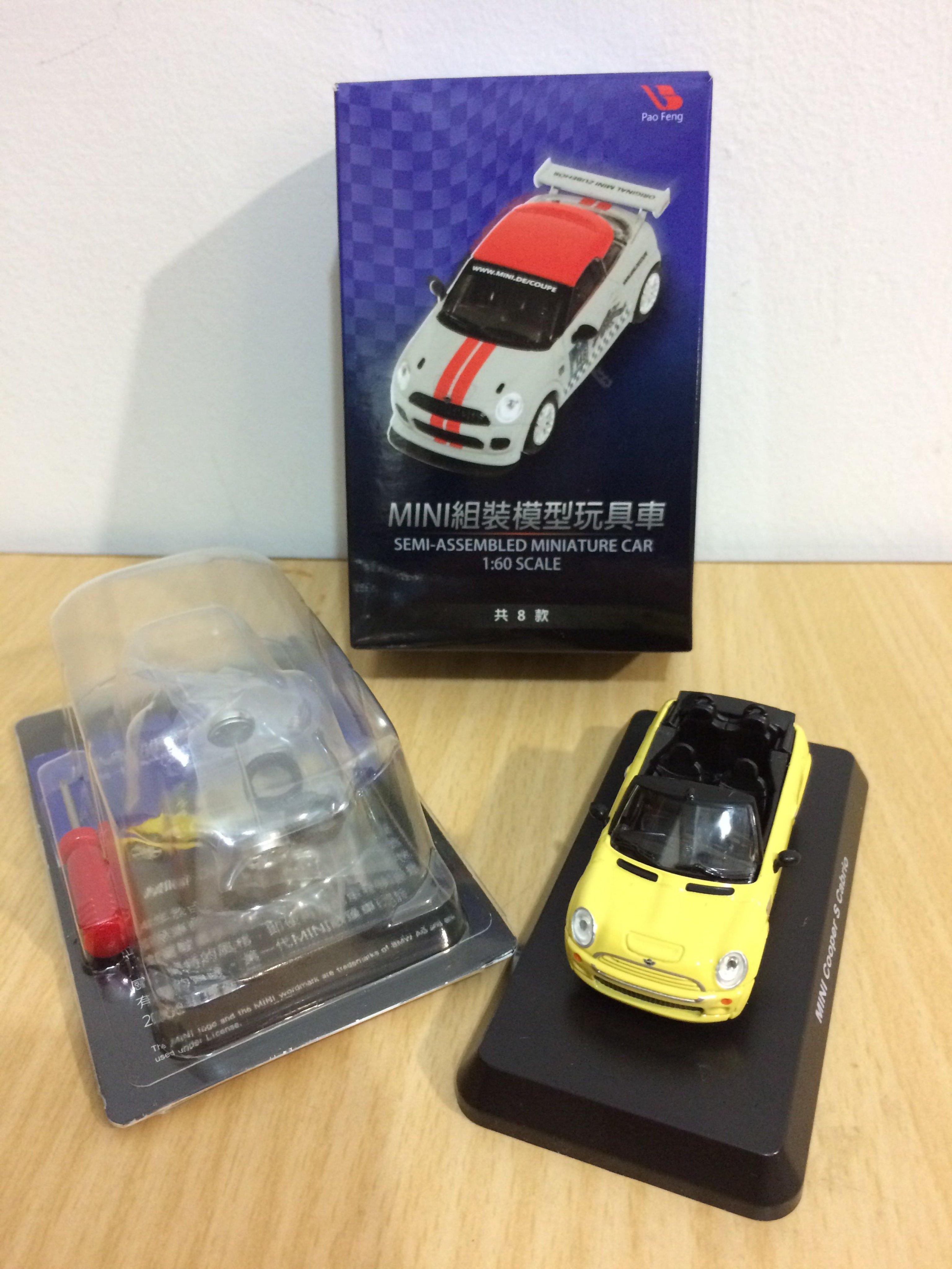 7-11 MINI COOPER 組裝模型玩具車 MINI Coooper S Cabrio (現貨) $130