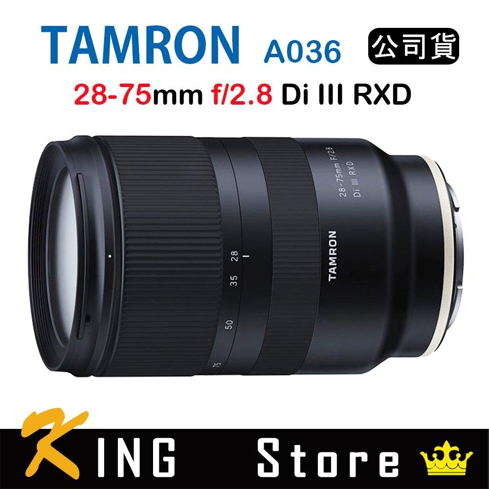 (聊聊另有優惠)Tamron 28-75mm f2.8 Di III A036  (公司貨)For Sony E接環#2