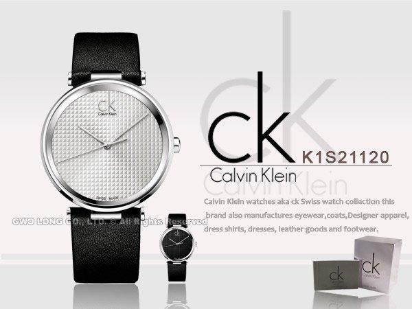 CK手錶 Calvin Klein男錶  國隆 K1S21120(白)時尚大錶徑_菱格紋_中性錶_開發票_保固一年