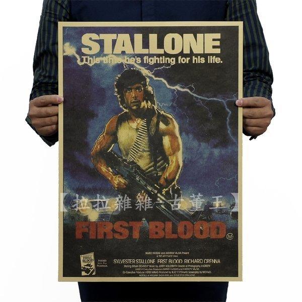 【貼貼屋】第一滴血1 席維斯史特龍 懷舊復古 牛皮紙海報 壁貼 店面裝飾 電影海報 246