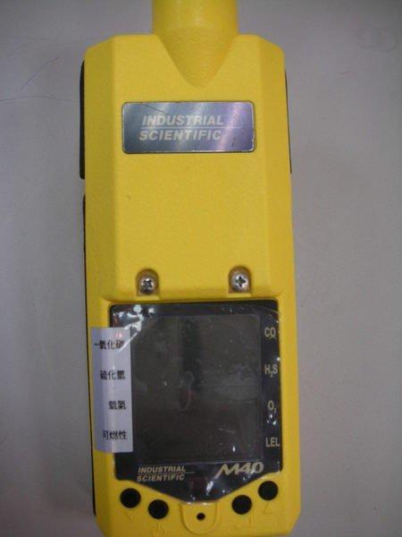 [測量儀器量販店]美國ISC M40 四用氣體偵測器 可探測 硫化氫  氧氣  一氧化碳 可燃性氣體含SP40幫浦噗