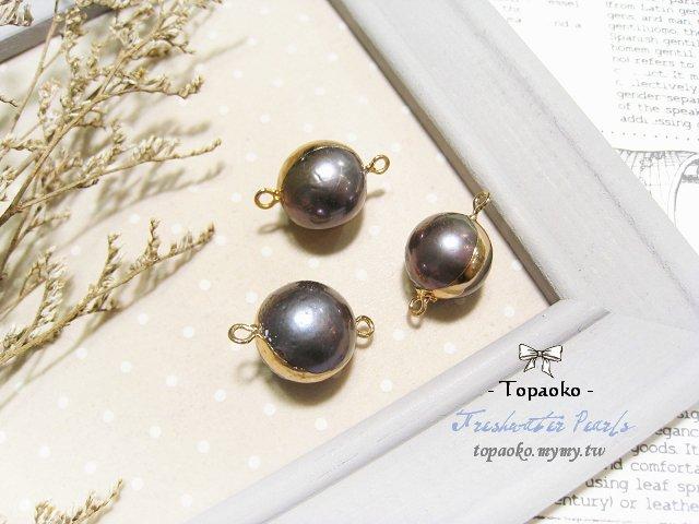 天然石.DIY串珠 天然金屬黑巴洛克珍珠異形圓鍍金包邊雙環墜飾 1入【Q114】約12mm天然珍珠《晶格格的多寶格》