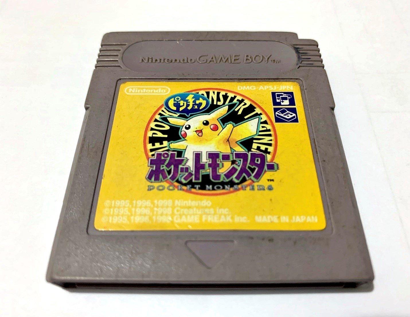 幸運小兔 GB遊戲 GB 神奇寶貝 黃版 寶可夢 皮卡丘版 口袋怪獸 任天堂 GameBoy GBC、GBA 適用 F2