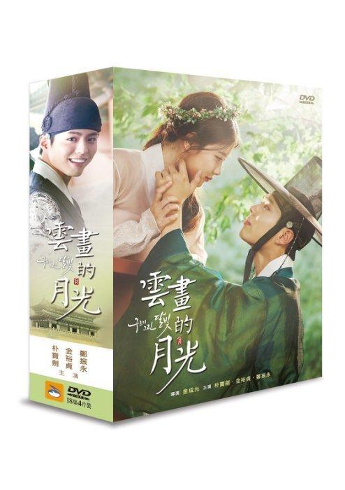 河馬音像~韓劇  雲畫的月光DVD 全新正版_起標價=直購價