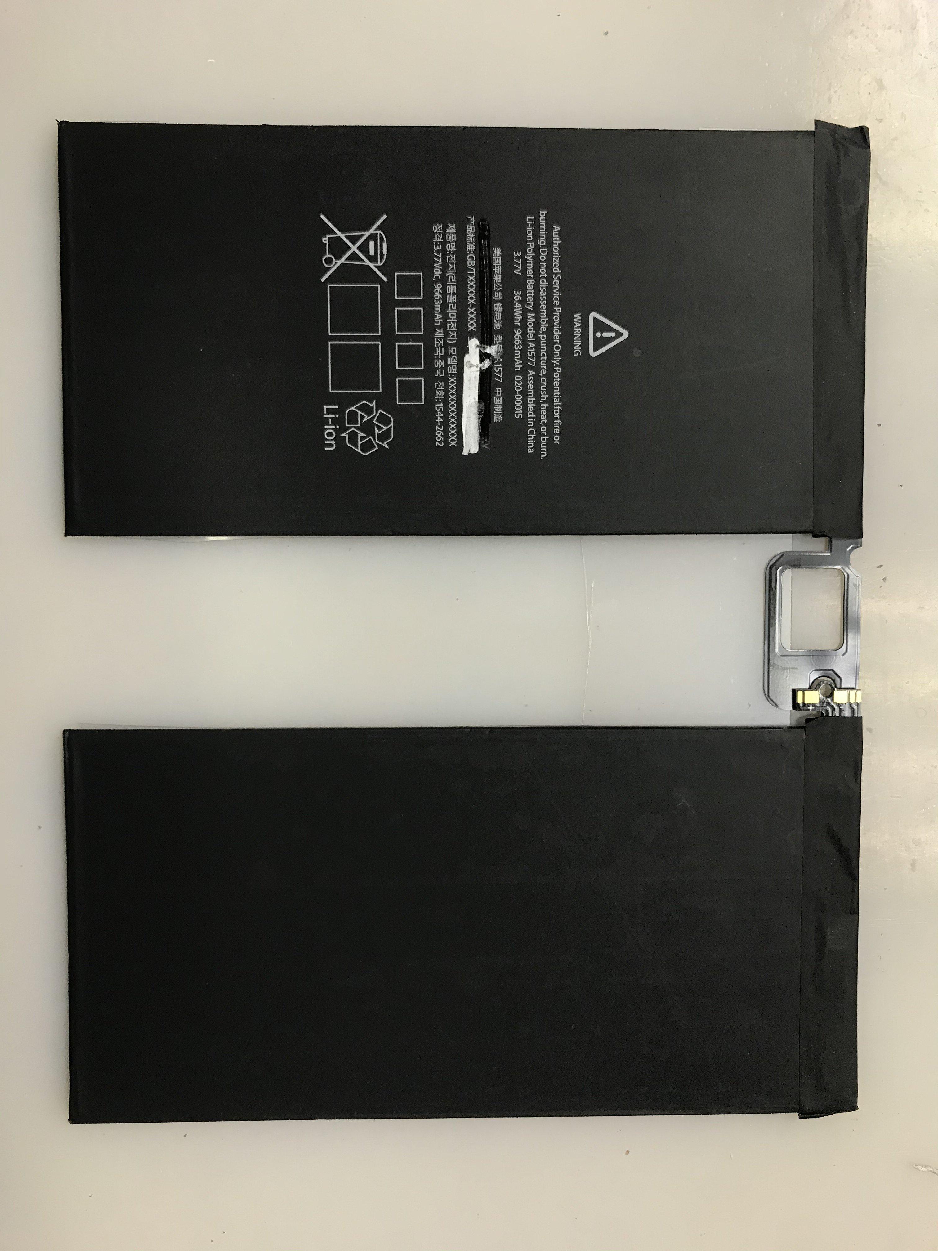 【光華恐龍的店】IPAD pro 12.9吋一代 A1584 A1652原廠電池更換,現場維修