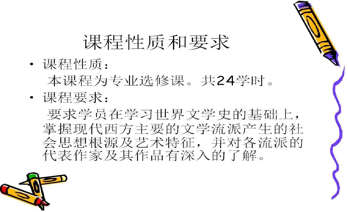 【9420-3037】西方 文藝流派 教學影片( MP4 檔案格式 ) - ( 24 堂課 ) 330 元 !