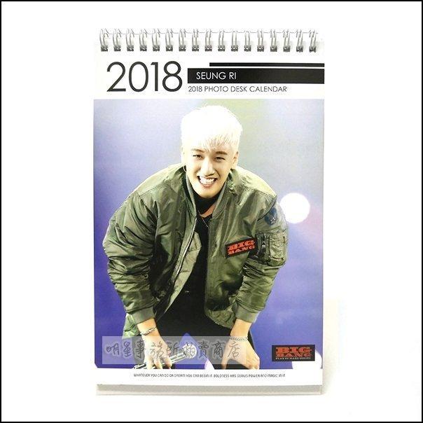 【  】BIGBANG 勝利 韓國 탁상용 달력 正韓 2018 2017 直立式照片桌曆台曆