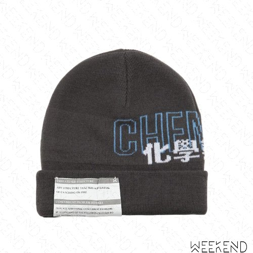 【WEEKEND】 C2H4 Workwear Chemist 化學製品 帽子 毛帽 灰色