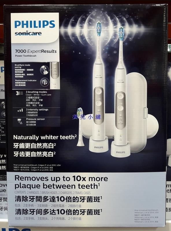 美兒小舖COSTCO好市多代購~PHILIPS 飛利浦 智能護齦音波震動牙刷組HX7533(電動牙刷+刷頭+旅行盒)