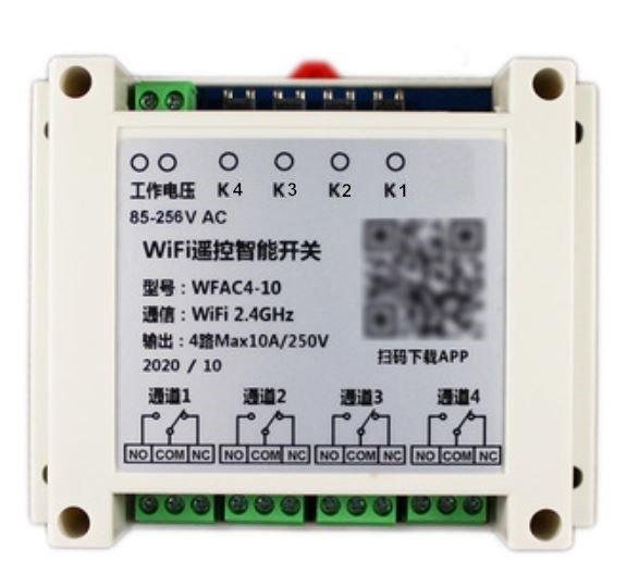 鐵捲門遙控器 易微聯ewelink手機app遠端遙控制智慧開關4路繼電器四路wifi模組(AC,DC)