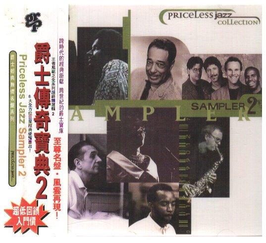 新尚唱片/爵士傳奇寶典2  新品-01414081