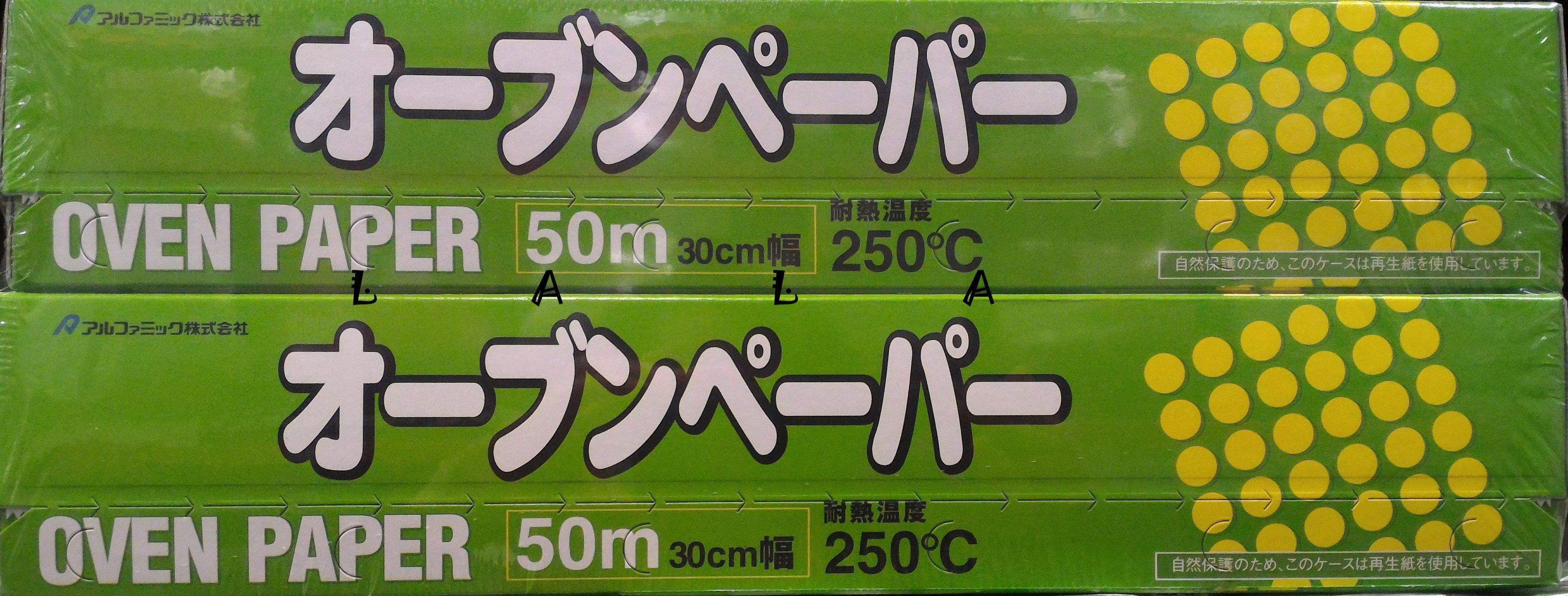 單捲 ALPHAMIC OVEN PAPER 食物烹調專用紙/烘焙紙/烤盤紙(30cm*50公尺*1)COSTCO好市多