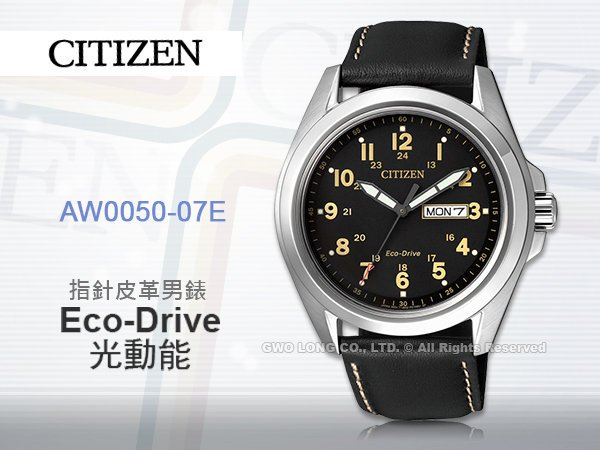 CITIZEN 星辰 手錶專賣店 AW0050-07E 光動能 男錶 皮革錶帶 礦石鏡面 防水100米