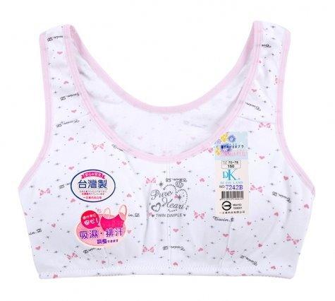新竹金奇 女童涼感學生內衣少女胸衣短版胸衣少女內衣成長內衣7242B