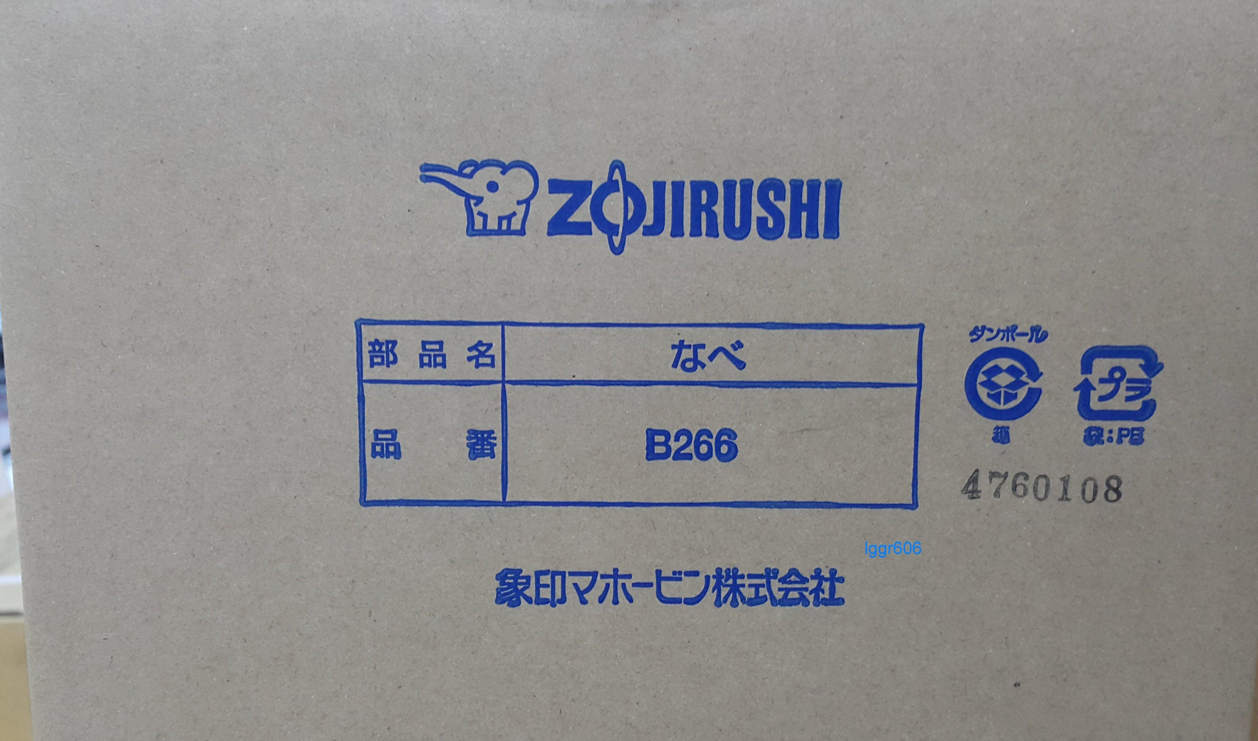 優購網~象印ZOJIRUSHI NP-HBF18專用原廠內鍋《B266/B-266》日本製