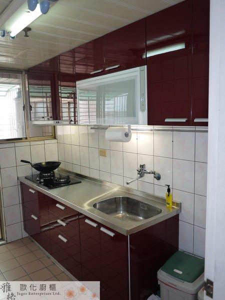 【雅格廚櫃】工廠直營~一字型廚櫃、廚具、流理台、不鏽鋼檯面、櫻花三機
