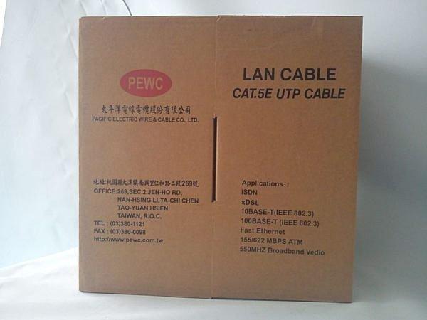 《小謝電料》自取 太平洋 Cat-6  305米 光纖專用 網路線