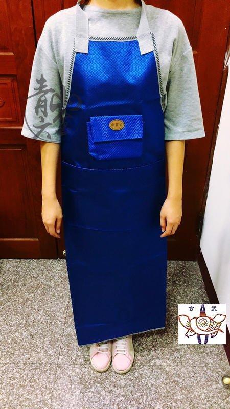 『青山六金』含稅 工作服 年青人(厚) 割草防護衣 割草衣 圍裙 工作圍裙 魚裙 洗車裙 營業圍裙 藍螢光
