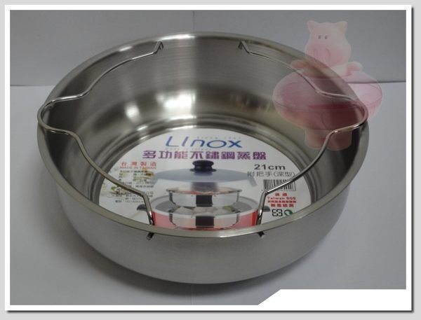 【Linox 】304不鏽鋼蒸盤架(新型深型厚款)21CM 製 蒸鍋 蒸盤 蒸架 竹節鍋 10 11 15人份電鍋