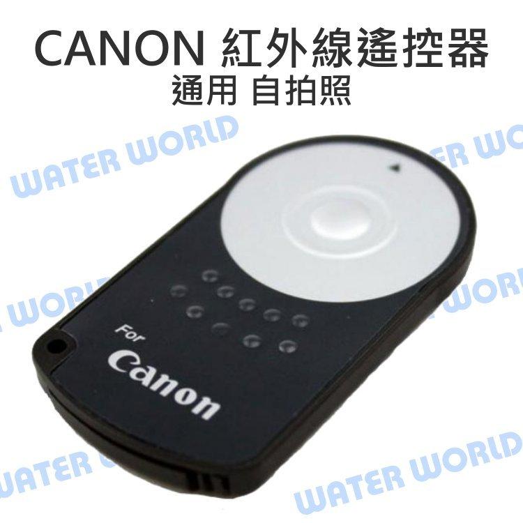 【中壢NOVA‧水世界】CANON 副廠 無線 紅外線遙控器  RC-6 RC6 Remote Control