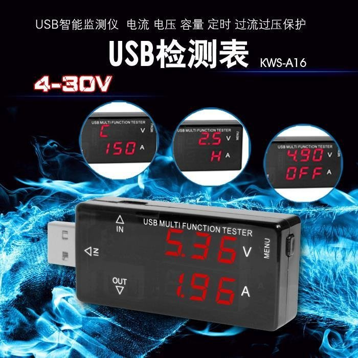 USB測試表 USB電流電壓測試 手機充電測試錶帶定時過流保護4-30V W8.190126 [316202]