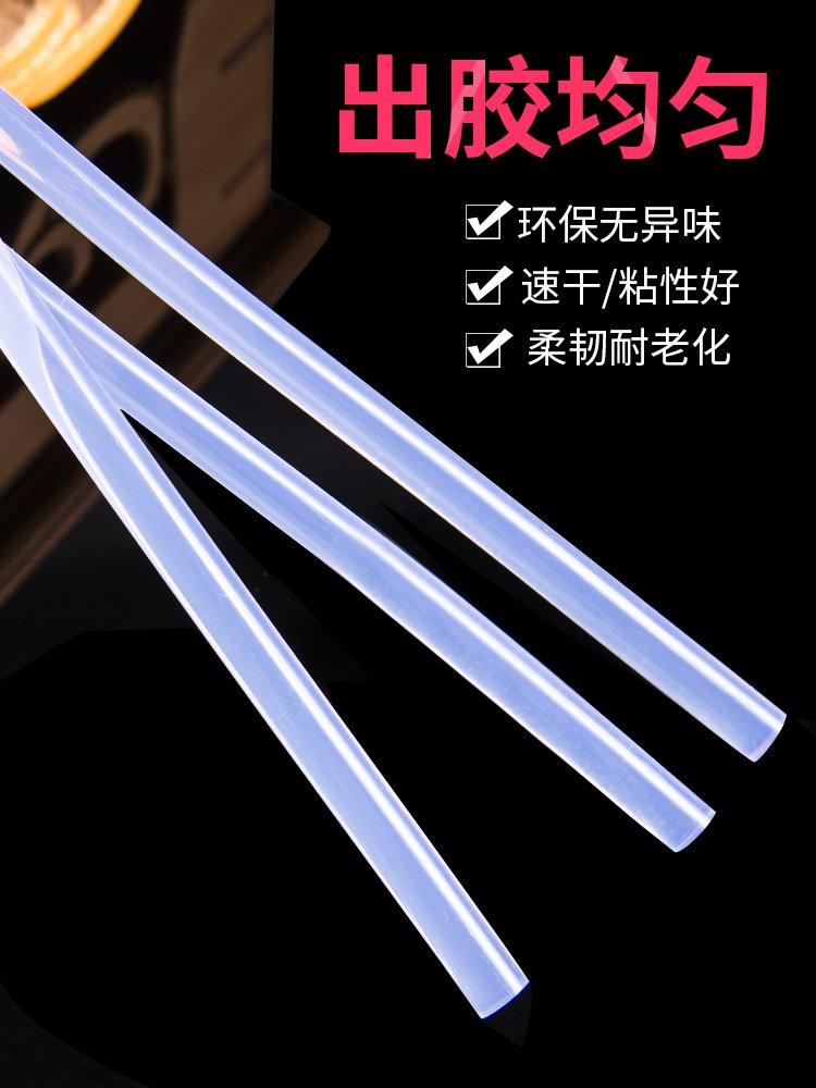 奇奇店-熱熔膠棒熱容膠槍熱溶棒棒膠熱融膠條電熱膠萬能家用膠水(規格不同 不同喔)