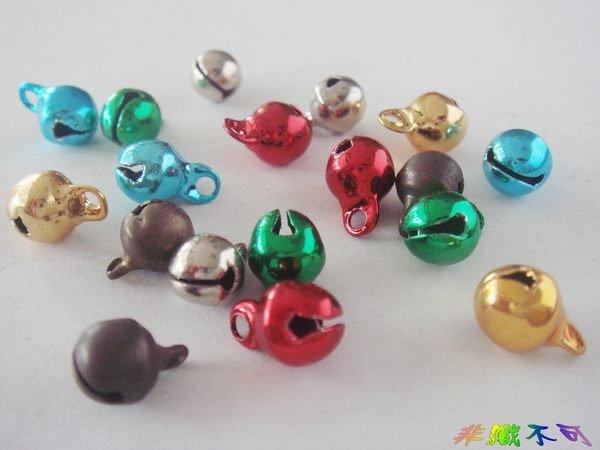 【綺妹手創雜貨】串珠配件 日本電鍍鈴鐺  8mm 彩色鈴噹 『串珠材料類』