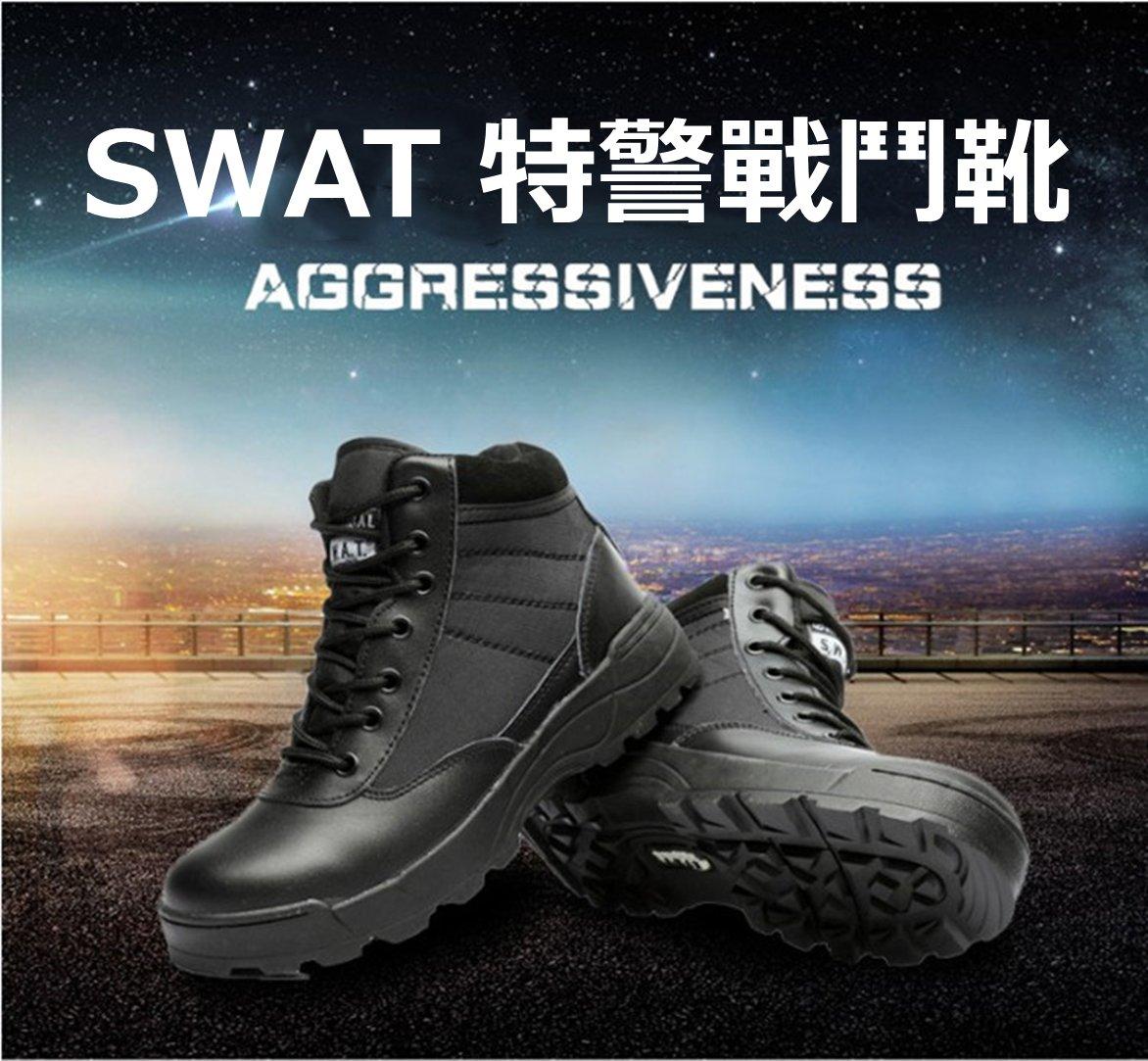 SWAT高品質特警 特戰 特勤戰術靴  短靴低筒 生存遊戲  霹靂小組 特種部隊 工作靴 工作鞋 軍警用