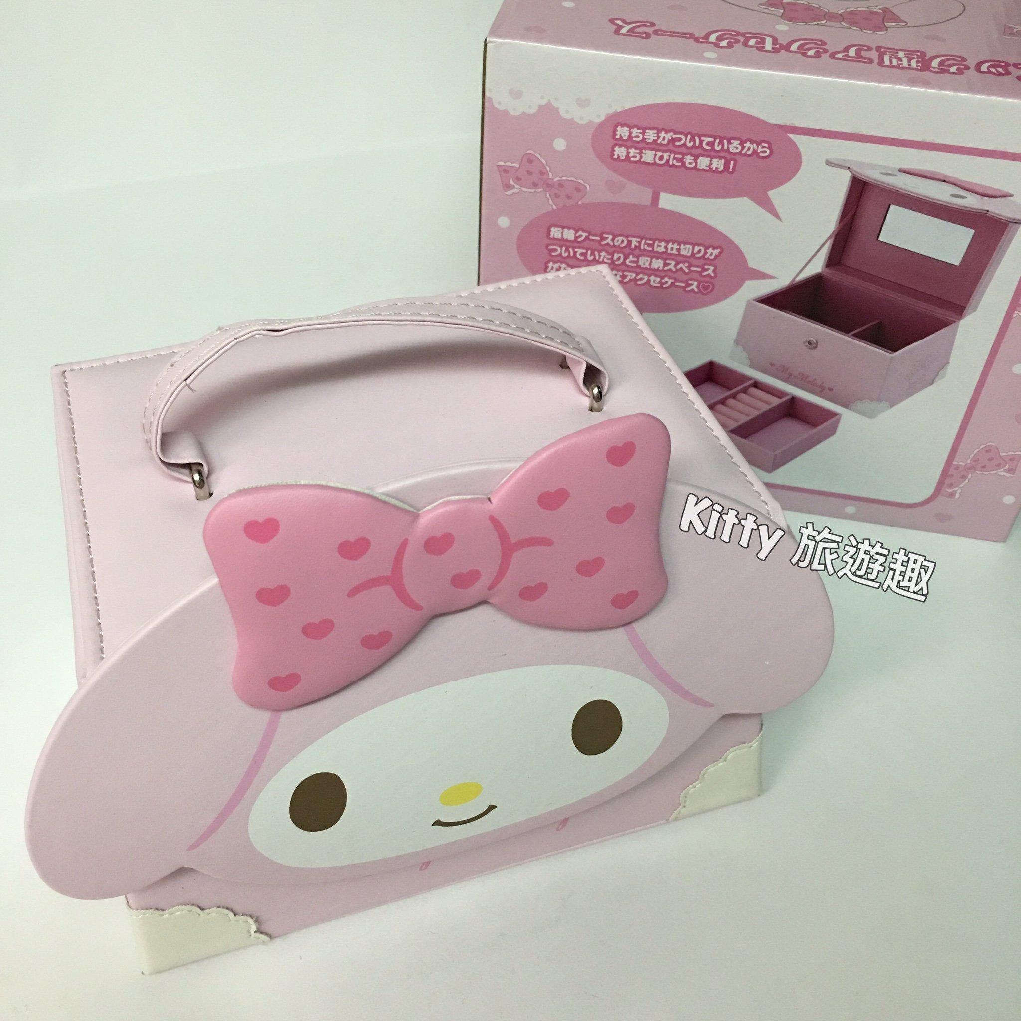 [Kitty 旅遊趣] My Melody 首飾盒 珠寶盒 美樂蒂 飾品盒 提包型飾品盒 有鏡子 擺飾品