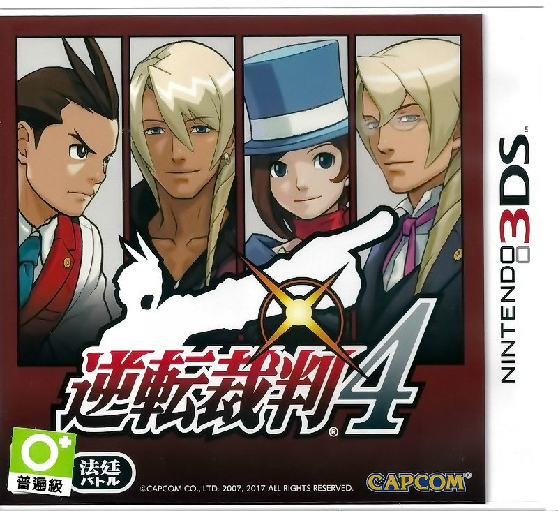 【二手遊戲】任天堂 3DS 逆轉裁判4 APOLLO JUSTICE 日文版 日版 日本機專用【台中恐龍電玩】