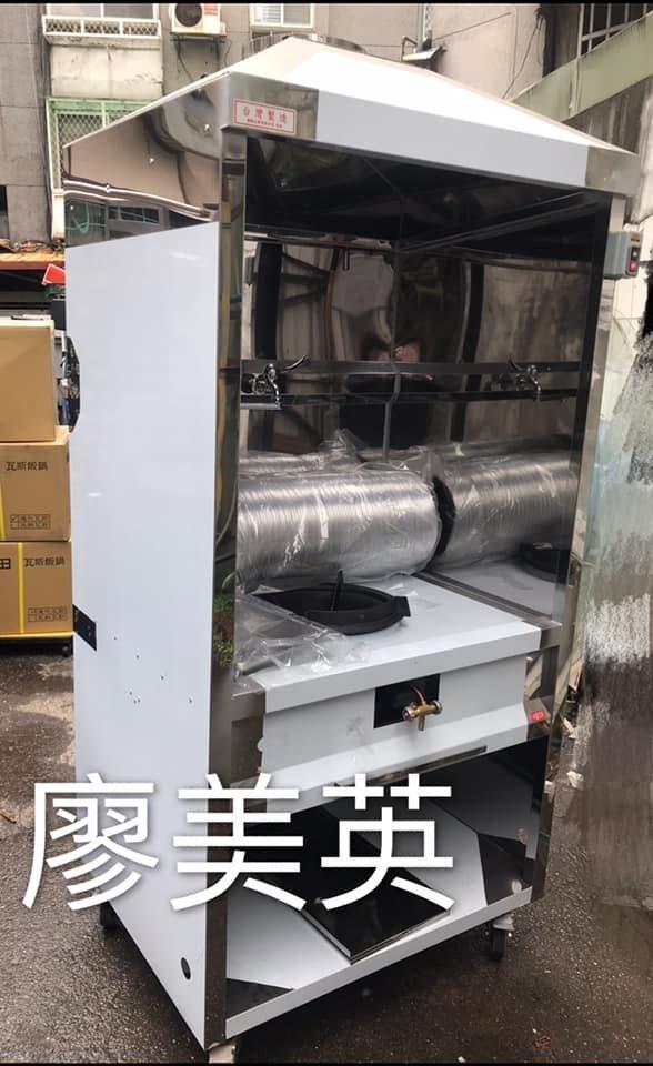 全新商品//單口煙罩式炒菜台// BSP-1P 單口煙罩式快速炒菜爐