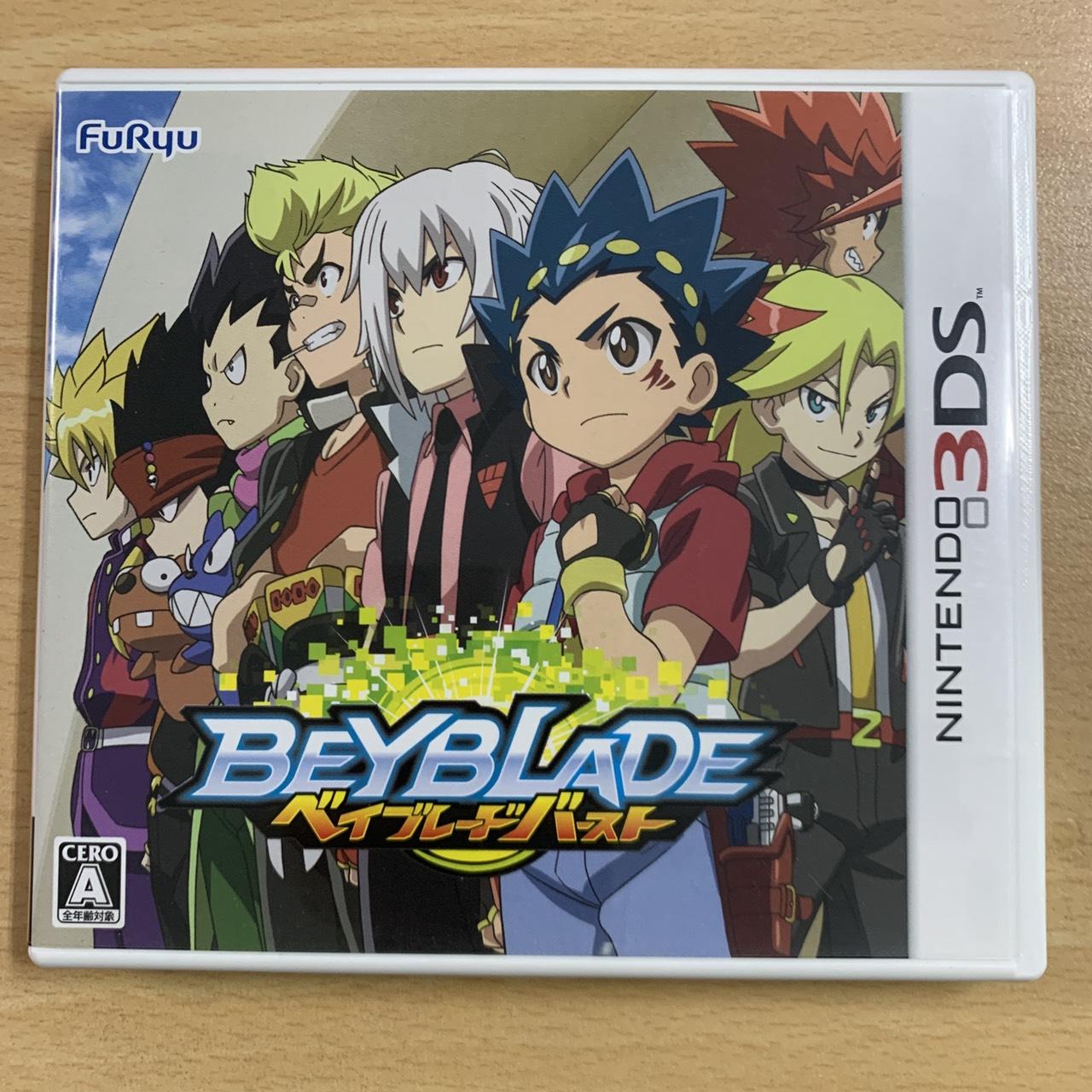【飛力屋】日版 任天堂 3DS 戰鬥陀螺 鋼鐵戰魂 burst 爆裂 beyblade 純日版