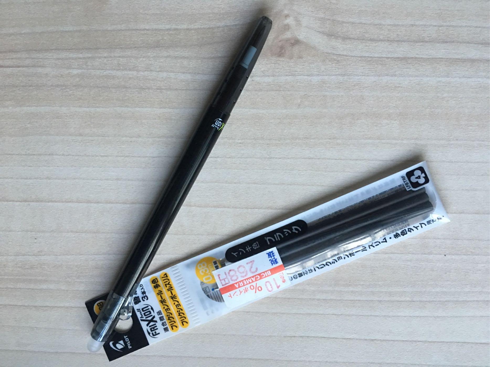 購買 買一送一 :可擦拭原子筆 筆芯 (黑色)