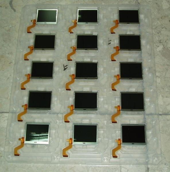 NDSL主機系列 上螢幕 或是 下螢幕 夏普SHARP原廠 LCD液晶面版【板橋魔力】
