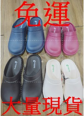免運☆足底筋脈炎可穿☆2020牛頭牌 BUFFALO台灣製最新土豆星球三代懶人鞋.三代土豆鞋.舒壓鞋