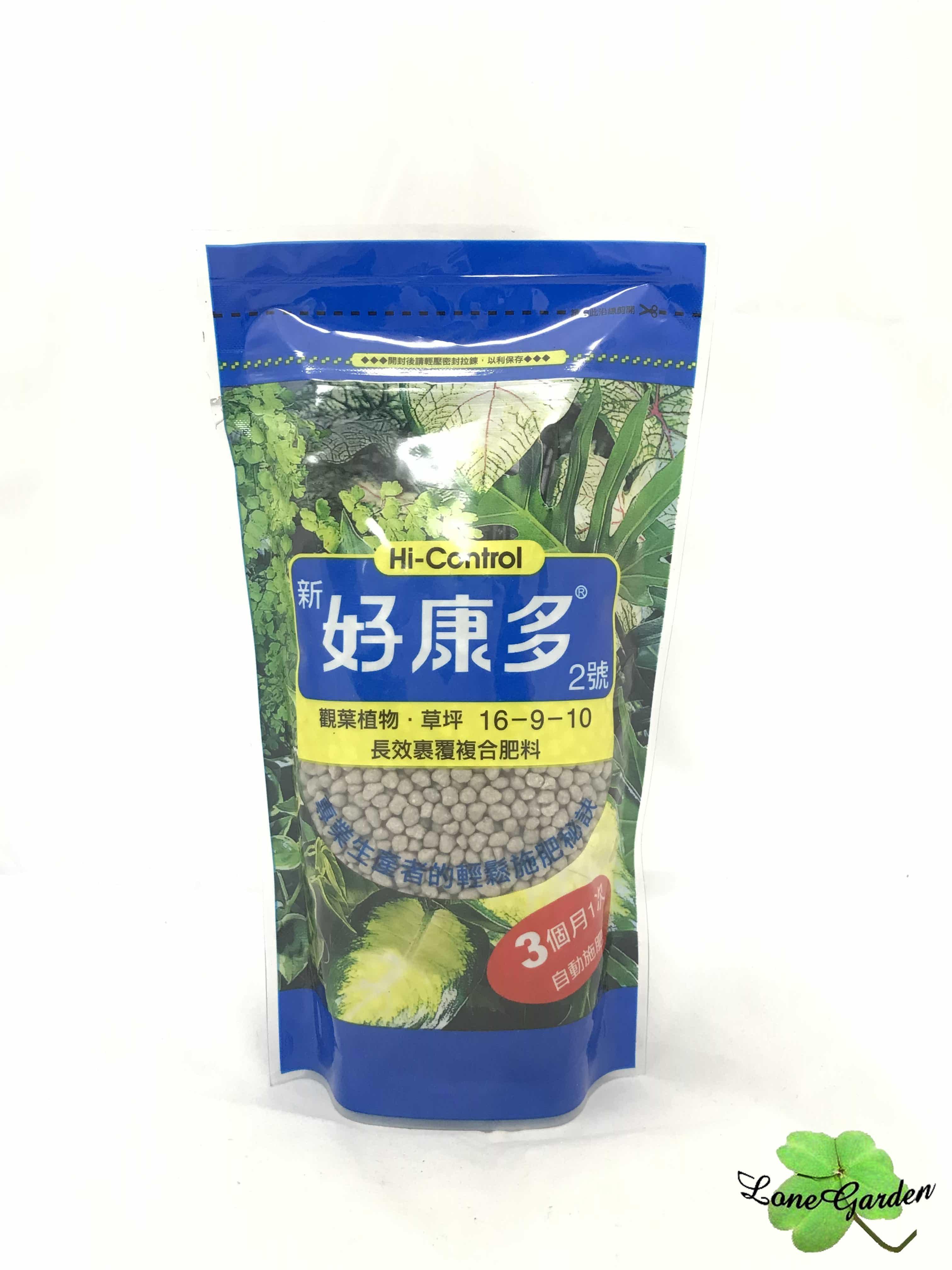 ~長榮~【新好康多二號】 350g 100肥料 觀葉植物 草坪