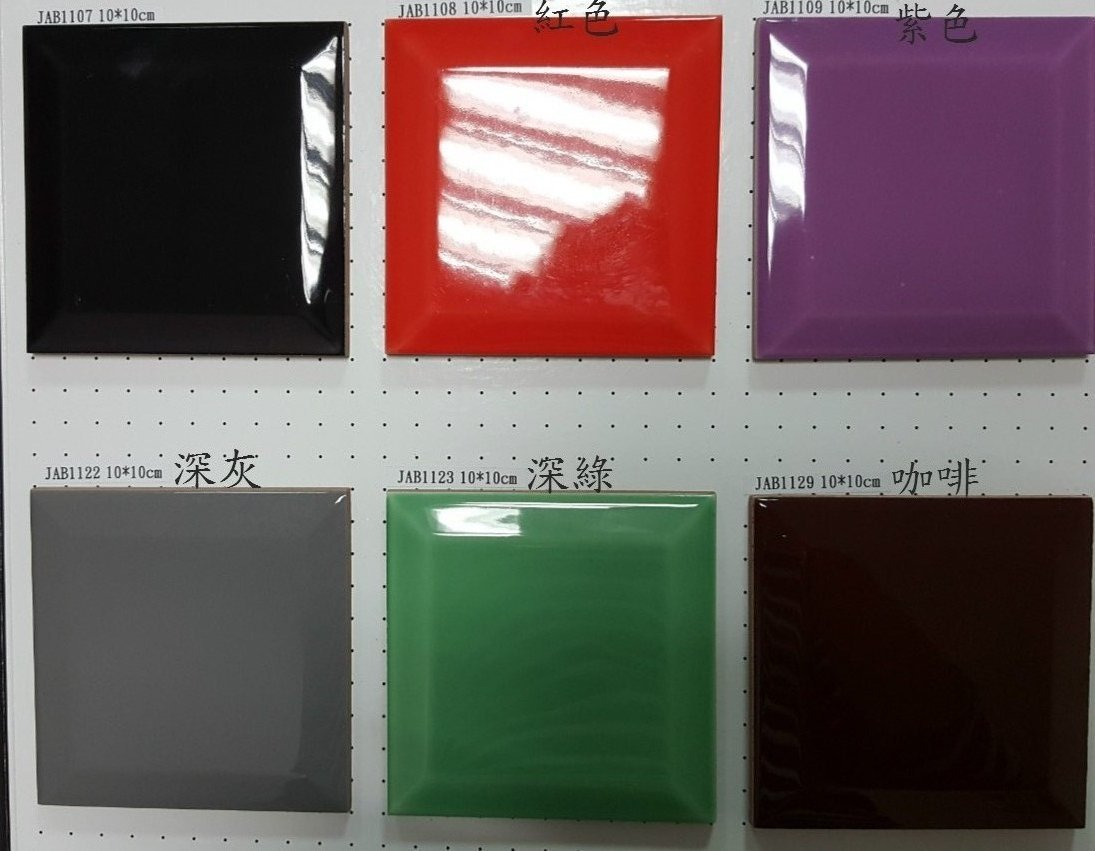 AT磁磚店鋪 10*10 10X10 CM 歐洲進口 立體磚 方塊磚 鐵道磚 巧克力磚 造型磚 設計師愛用  壁磚 磁磚