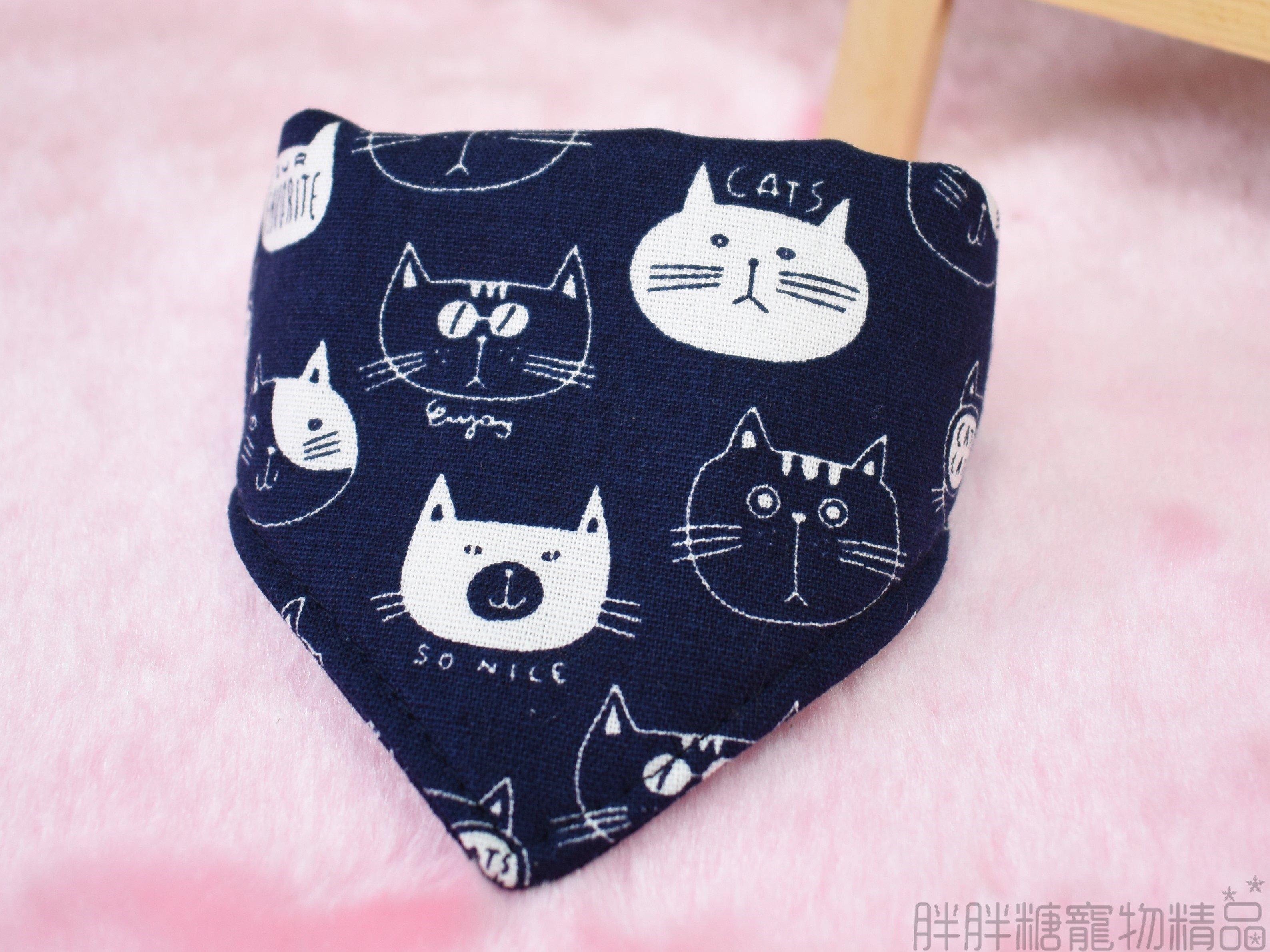 【胖胖糖】深藍貓領巾項圈(XS號)-寵物項圈 安全扣 可伸縮 中小型犬 MIT 製 頸圈 貓項圈 狗項圈