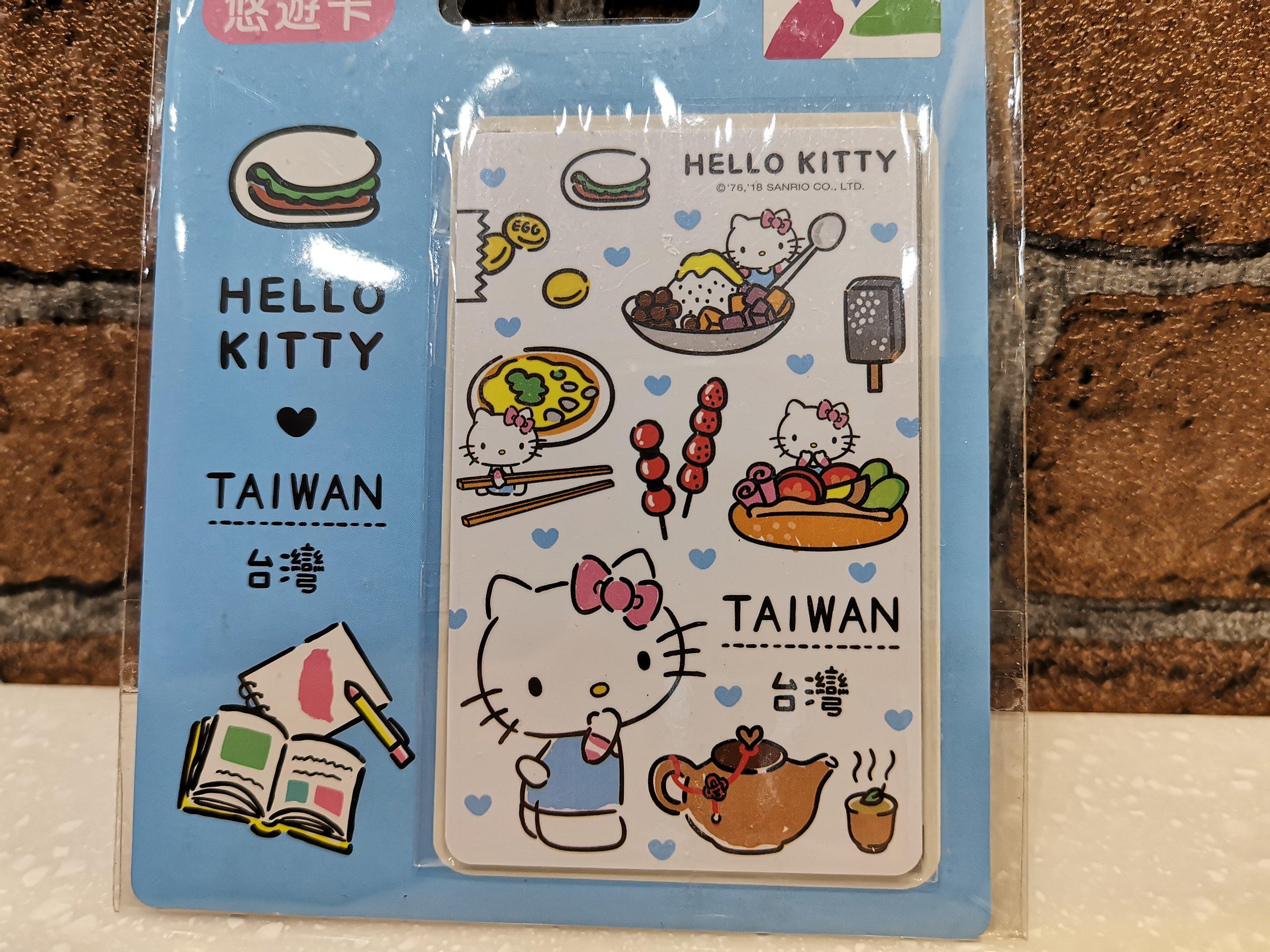 20小時出貨 Hello Kitty悠遊卡台灣美食運費可合併捷運卡公車卡火車卡7-11全家OK萊爾富超商可支付KITTY