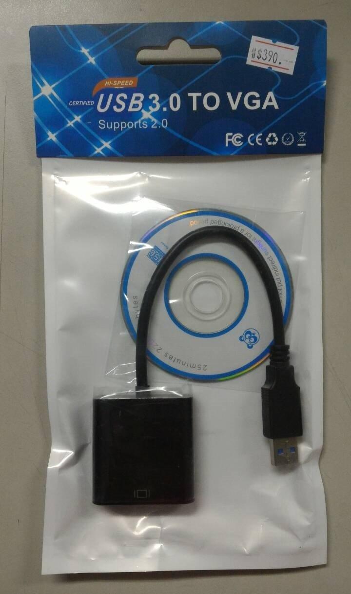 @淡水無國界@ USB3.0轉VGA 外接式顯示卡 USB顯示卡 USB轉VGA D-SUB 外接螢幕 延伸 同步顯示