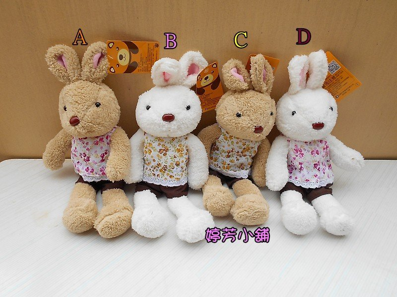 鳳山娃娃館~超可愛法國兔娃娃 法國兔玩偶~高38公分~兔子娃娃 德國兔娃娃 兔子玩偶~生日情人送禮~全省配送高雄可面交