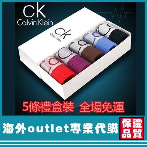 代購!CK 內褲 Calvin Klein steel CK內褲 莫代爾純棉 男生三角四角素褲 彈性無痕不帶盒裝