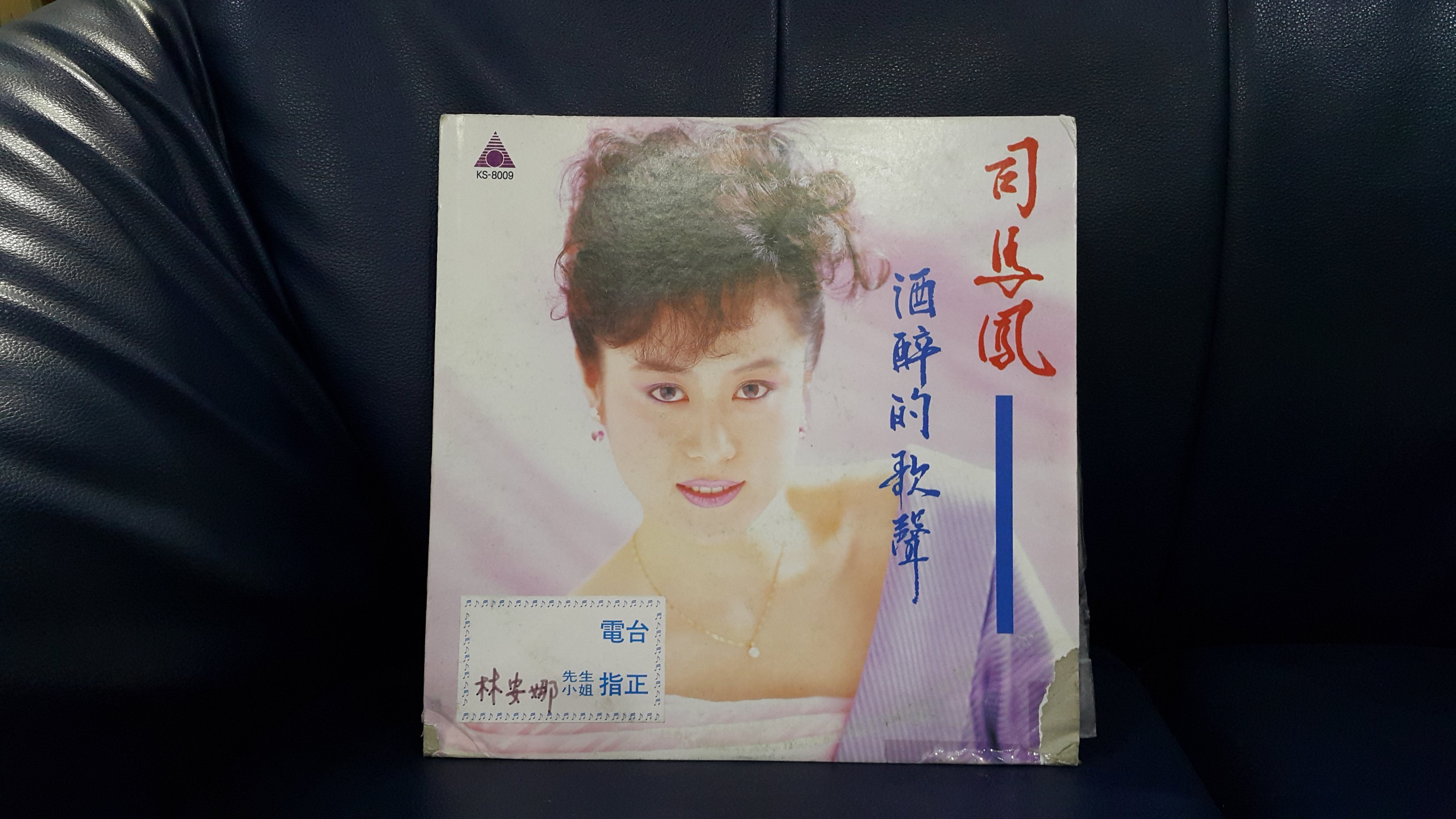 開心唱片 (司馬鳳 / 酒醉的歌聲) 二手黑膠唱片 C157