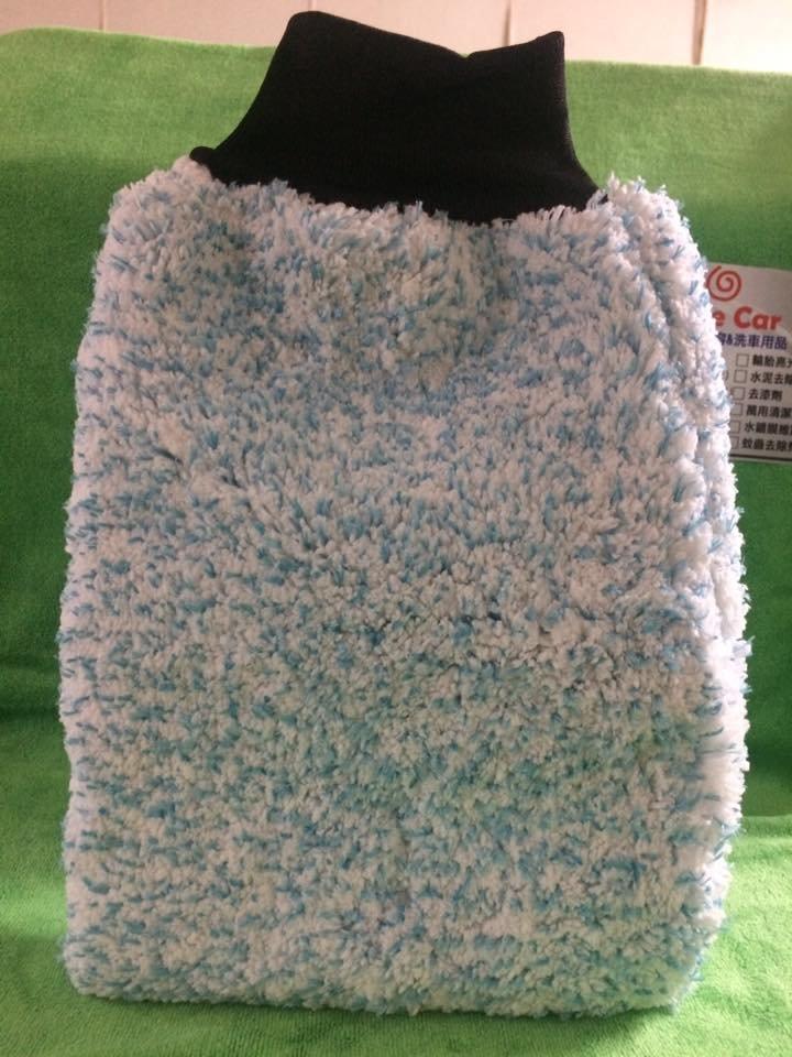 「加厚版」超細長毛纖維洗車手套29*19-超綿密纖維毛層-很耐用-髒污、顆粒好深藏入細縫中-好拿、好清洗、不刮傷手、車漆