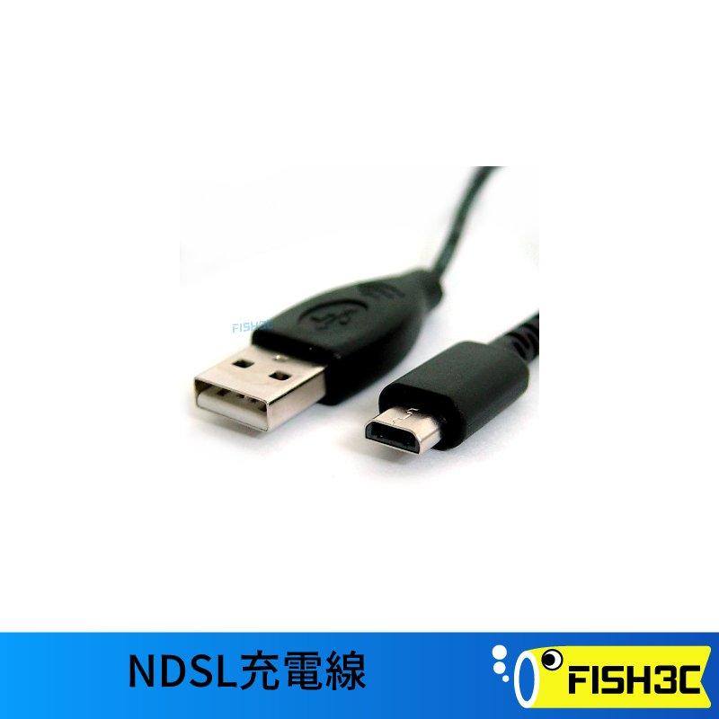 任天堂 Nintendo NDSL USB線 充電線 NDSL 充電線 PC連接 USB 充電連接 手機充電