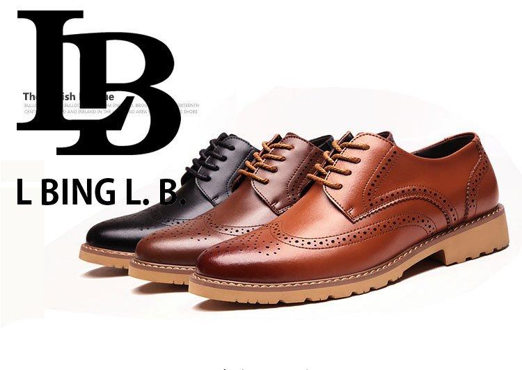 『老兵牛仔』CK-8998春夏布洛克經典雕花真皮休閒鞋/二層牛皮/時尚/彈力/耐摩/個性